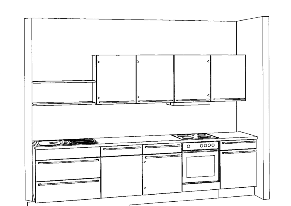 Küche Nobilia Küchenzeile Weißbeton Seidengrau Klassisch