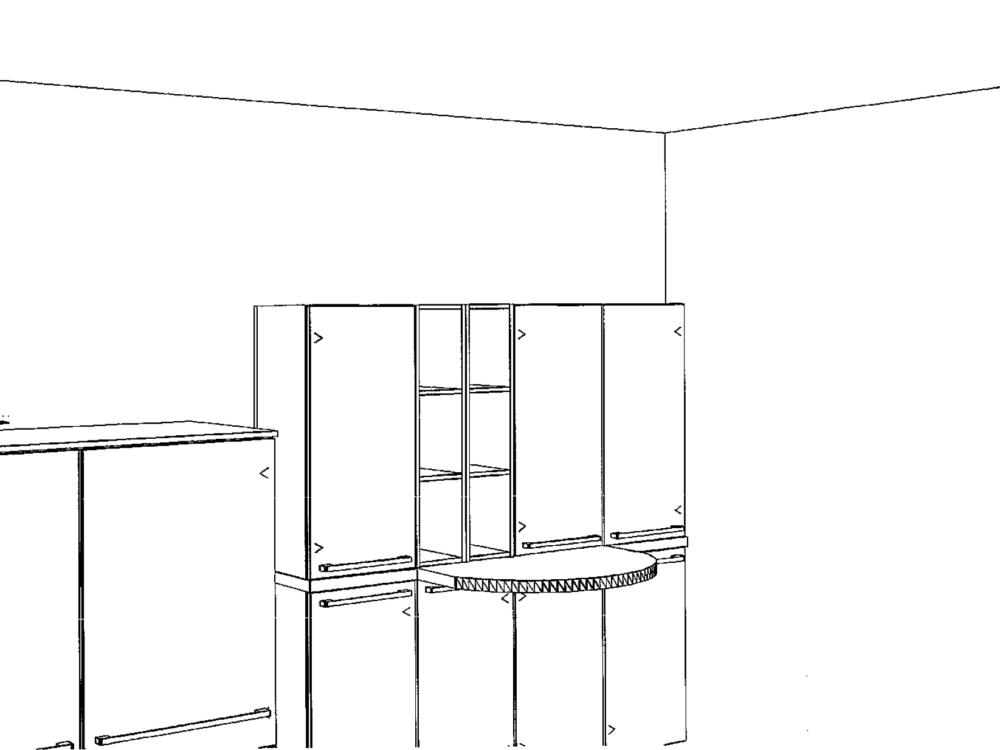 Nobilia Küchenzeile Weißbeton Seidengrau Küche Klassisch